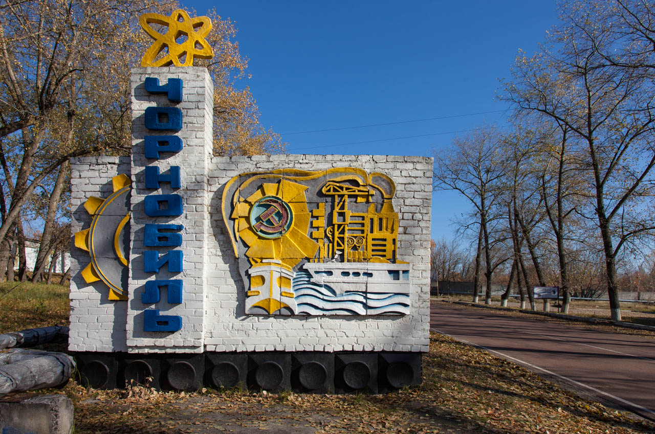Welcome to Chernobyl sign