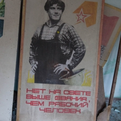 """There is nothing greater than a worker.."", google translate can't decode this inspirational poster inside the school in Pripyat"