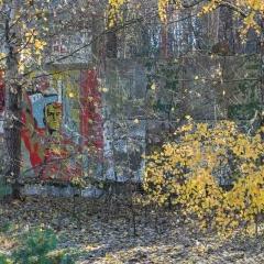 Crumbling Propaganda Poster - Pripyat