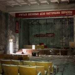 Theater - Pripyat