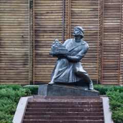 Monument to Yaroslav The Wise (aka The Man with the Cake)
