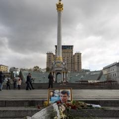 Memorial in Maidan