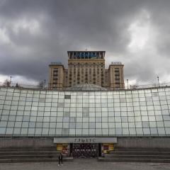 Global Mall in Maidan Square