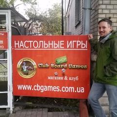Matt outside the boardgame club in Kiev, Ukraine