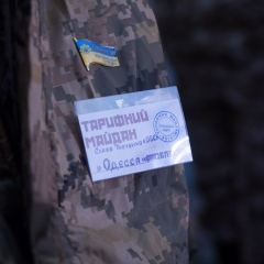 Maidan Badge